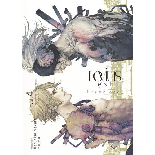 Levius Est (Cycle 2) Tome 4 (VF)