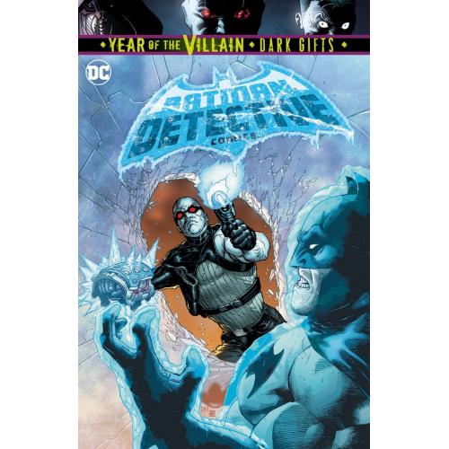 Detective Comics 1009 (VO)