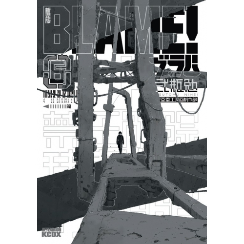 Blame Deluxe Tome 6 (VF)