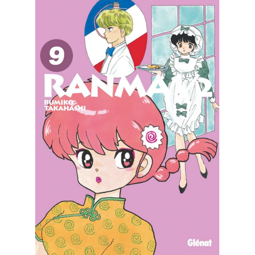 Ranma 1/2 Édition Originale Tome 9 (VF)
