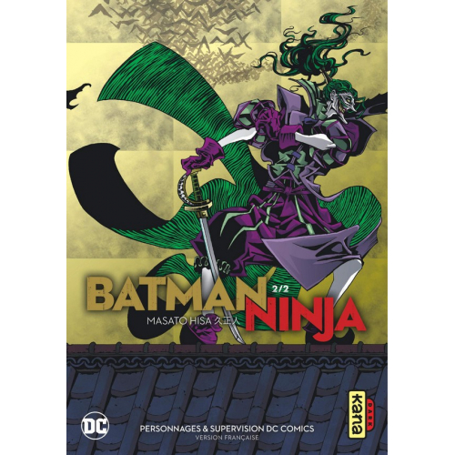 Batman Ninja Tome 2 (VF)