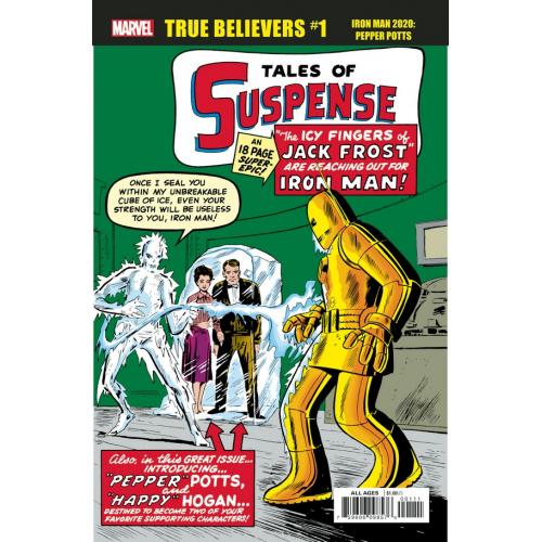 Iron Man 2020 Pepper Potts 1 (VO)