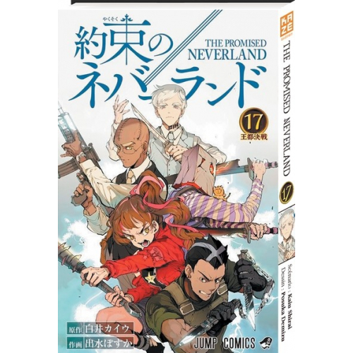 The promised Neverland Tome 17 (VF)