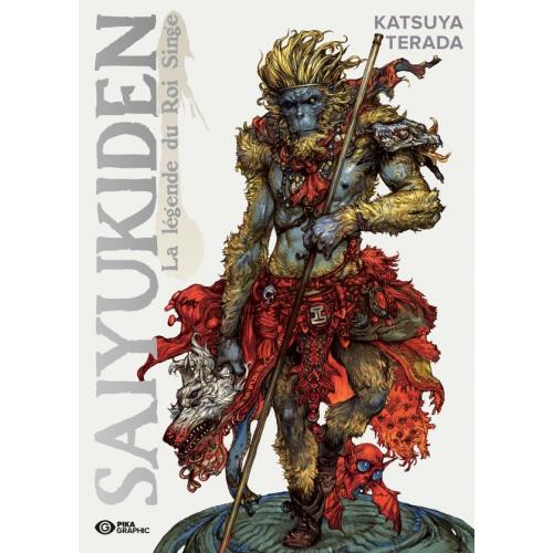 Saiyukiden, La Légende du Roi Singe (VF)