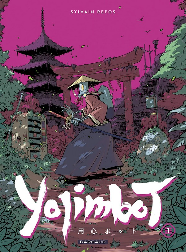 Yojimbot Acte 1 : Silence métallique (VF)