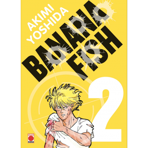 BANANA FISH PERFECT EDITION TOME 2 (VF)