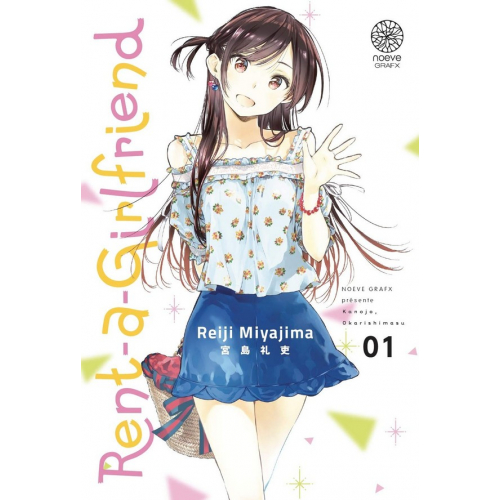 Rent-a-Girlfriend Tome 1 (VF)