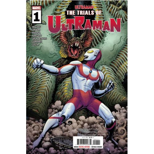 TRIALS OF ULTRAMAN 1 (OF 5) (VO)