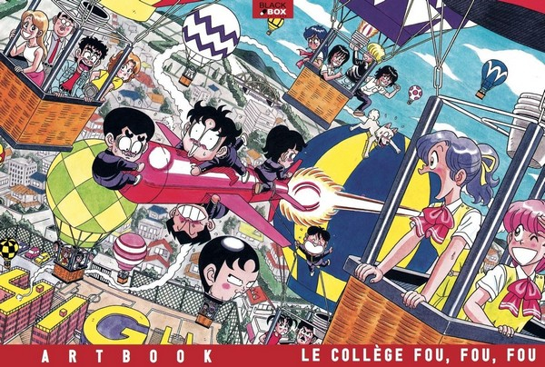 ARTBOOK Le Collège Fou Fou Fou - 392 Pages (VF)