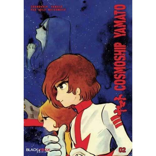 COSMOSHIP YAMATO TOME 2 NOUVELLE EDITION (VF)