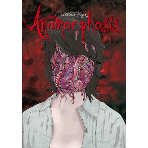 Anamorphosis (VF)