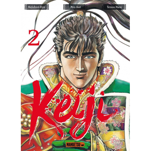 Keiji Tome 2 (VF)