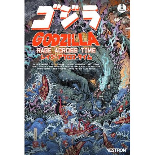 Godzilla : Rage Across Time : Godzilla à travers les âges (VF)