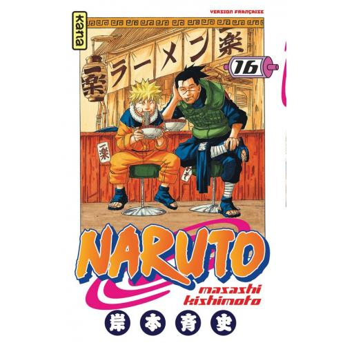 Naruto Tome 16 (VF)