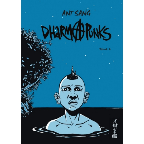 Dharma Punks Tome 2 (VF)
