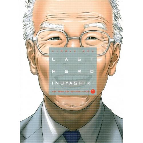 Last Hero Inuyashiki Tome 1 (VF)